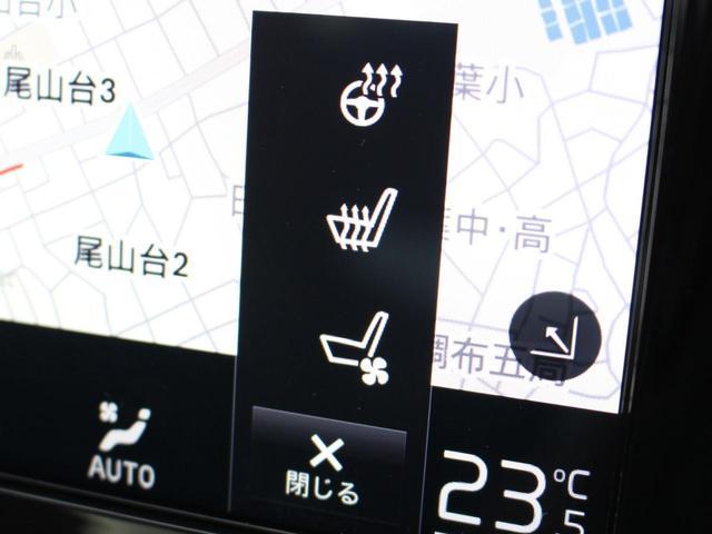 「ボルボ」「ボルボ V90」「ステーションワゴン」「東京都」の中古車21