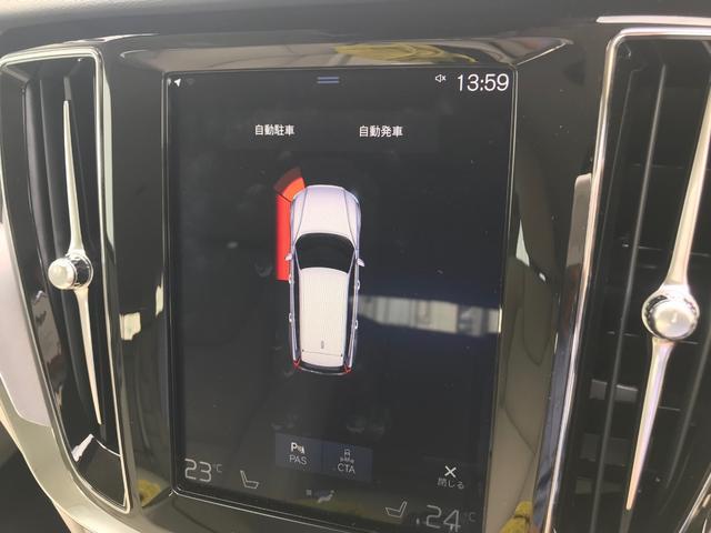 T5 モメンタム ベージュ革 社内使用車両 最新セーフティ(15枚目)