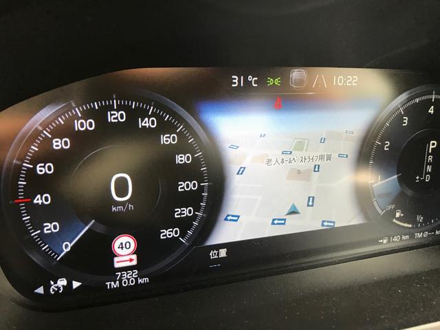 T5 モメンタム ベージュ革 社内使用車両 最新セーフティ(16枚目)