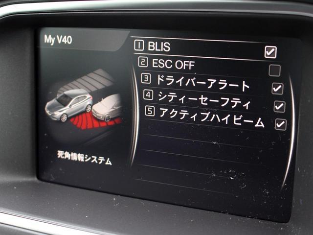 T3 タックエディション LEDライト シートヒーター(20枚目)