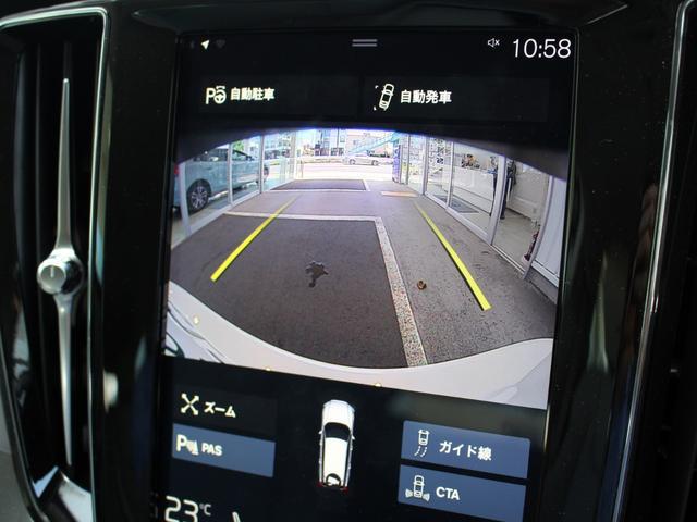 バックカメラと360度近接センサーにより狭い場所でもハンドル操作を容易にしています。