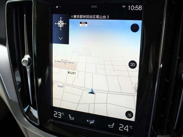 存在感のある9インチタッチスクリーンは縦長のため進行方向を見るナビ画面にはとても使いやすいデザインです。操作は使い慣れたタブレット端末と同じ操作ロジックです。