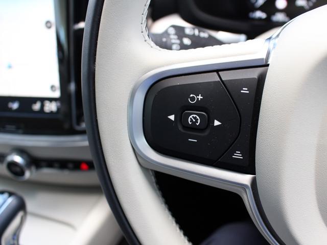 アダプティブクルーズコントロール搭載でアクセル・ブレーキ操作をサポート!さらには車線をキープし、ステアリング操作をサポートしてくれるパイロットアシストも搭載されております。