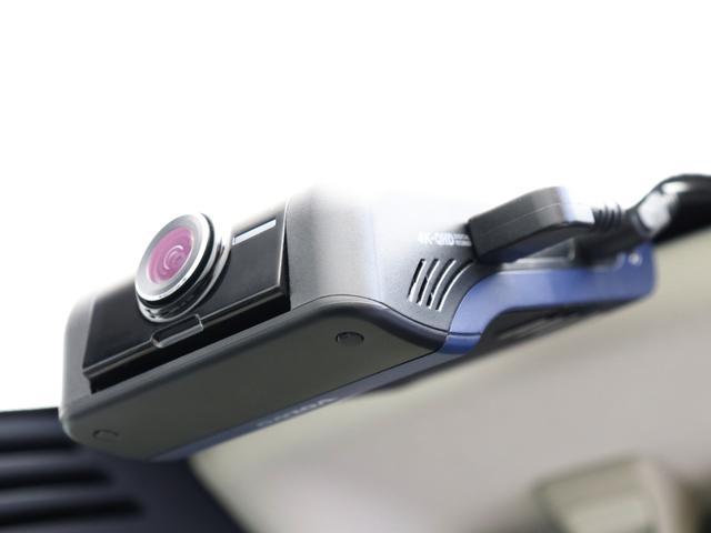 クロスカントリー T5 AWD プロ ベージュナッパレザー 監視機能付純正ドラレコ 社内使用 ベンチレーション マッサージ harman/kardonプレミアムサウンド パワーテールゲート キーレスエントリー 車間警告機能 360度カメラ(10枚目)