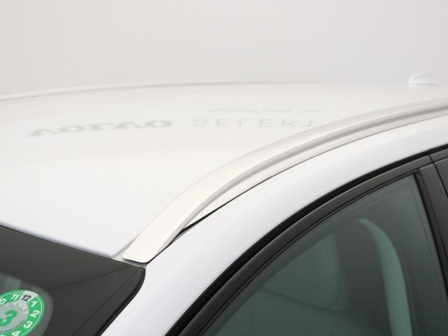 クロスカントリー T5 AWD プロ ベージュナッパレザー 監視機能付純正ドラレコ 社内使用 ベンチレーション マッサージ harman/kardonプレミアムサウンド パワーテールゲート キーレスエントリー 車間警告機能 360度カメラ(16枚目)