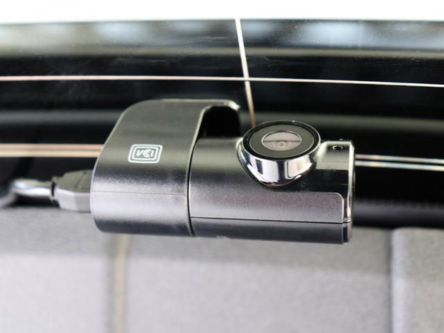 クロスカントリー T5 AWD プロ ベージュナッパレザー 監視機能付純正ドラレコ 社内使用 ベンチレーション マッサージ harman/kardonプレミアムサウンド パワーテールゲート キーレスエントリー 車間警告機能 360度カメラ(21枚目)