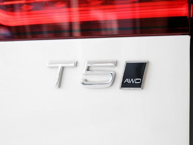 クロスカントリー T5 AWD プロ ベージュナッパレザー 監視機能付純正ドラレコ 社内使用 ベンチレーション マッサージ harman/kardonプレミアムサウンド パワーテールゲート キーレスエントリー 車間警告機能 360度カメラ(22枚目)