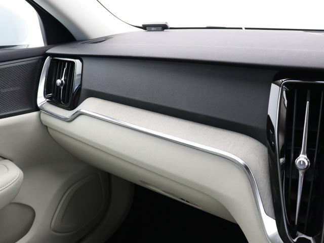 クロスカントリー T5 AWD プロ ベージュナッパレザー 監視機能付純正ドラレコ 社内使用 ベンチレーション マッサージ harman/kardonプレミアムサウンド パワーテールゲート キーレスエントリー 車間警告機能 360度カメラ(30枚目)
