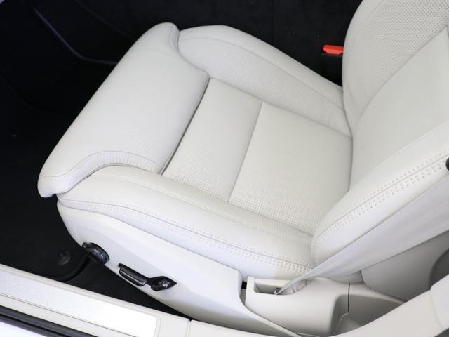 クロスカントリー T5 AWD プロ ベージュナッパレザー 監視機能付純正ドラレコ 社内使用 ベンチレーション マッサージ harman/kardonプレミアムサウンド パワーテールゲート キーレスエントリー 車間警告機能 360度カメラ(32枚目)