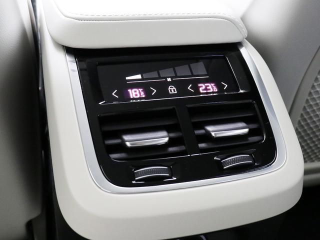 クロスカントリー T5 AWD プロ ベージュナッパレザー 監視機能付純正ドラレコ 社内使用 ベンチレーション マッサージ harman/kardonプレミアムサウンド パワーテールゲート キーレスエントリー 車間警告機能 360度カメラ(39枚目)