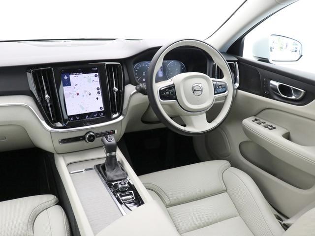 クロスカントリー T5 AWD プロ ベージュナッパレザー 監視機能付純正ドラレコ 社内使用 ベンチレーション マッサージ harman/kardonプレミアムサウンド パワーテールゲート キーレスエントリー 車間警告機能 360度カメラ(45枚目)