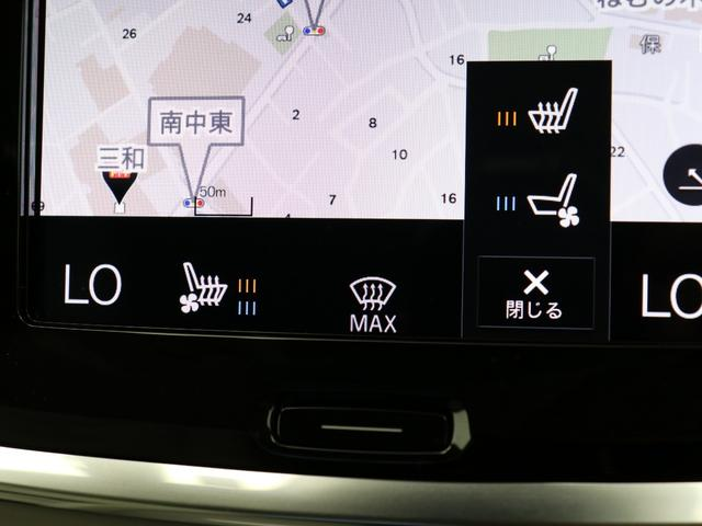 クロスカントリー T5 AWD プロ ベージュナッパレザー 監視機能付純正ドラレコ 社内使用 ベンチレーション マッサージ harman/kardonプレミアムサウンド パワーテールゲート キーレスエントリー 車間警告機能 360度カメラ(47枚目)