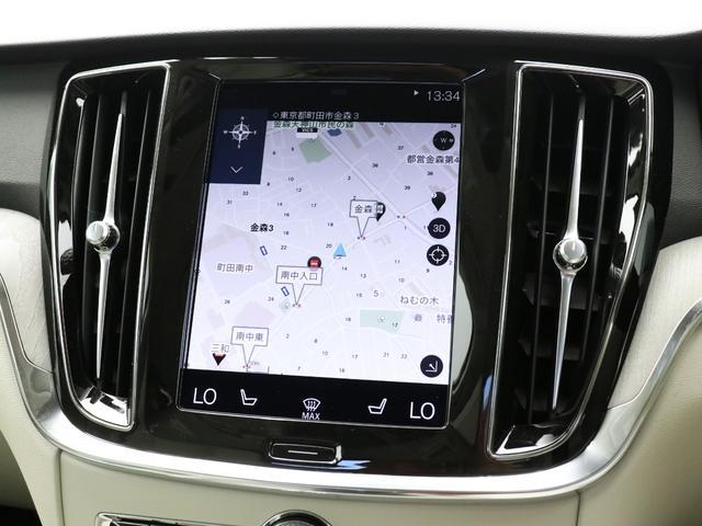 クロスカントリー T5 AWD プロ ベージュナッパレザー 監視機能付純正ドラレコ 社内使用 ベンチレーション マッサージ harman/kardonプレミアムサウンド パワーテールゲート キーレスエントリー 車間警告機能 360度カメラ(48枚目)