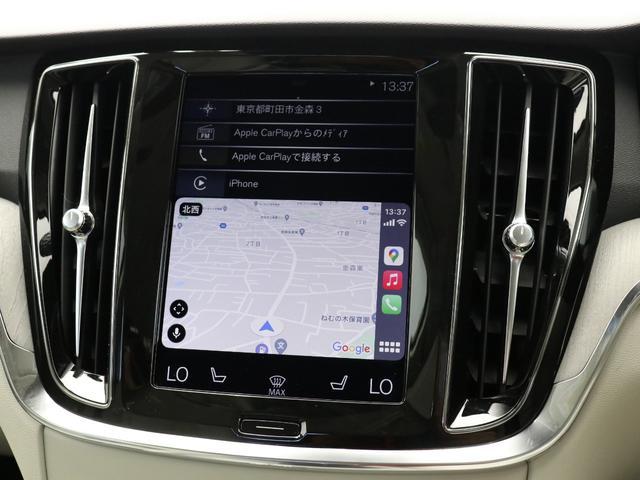 クロスカントリー T5 AWD プロ ベージュナッパレザー 監視機能付純正ドラレコ 社内使用 ベンチレーション マッサージ harman/kardonプレミアムサウンド パワーテールゲート キーレスエントリー 車間警告機能 360度カメラ(52枚目)