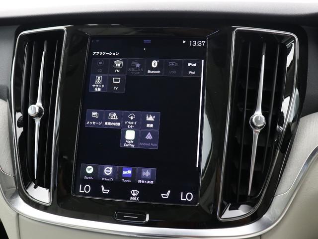 クロスカントリー T5 AWD プロ ベージュナッパレザー 監視機能付純正ドラレコ 社内使用 ベンチレーション マッサージ harman/kardonプレミアムサウンド パワーテールゲート キーレスエントリー 車間警告機能 360度カメラ(53枚目)