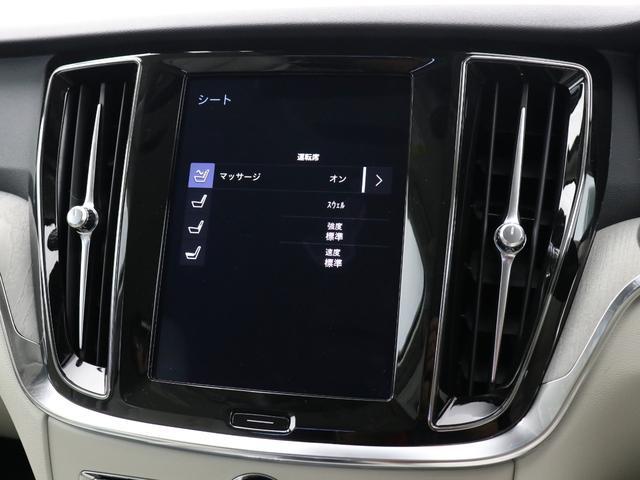 クロスカントリー T5 AWD プロ ベージュナッパレザー 監視機能付純正ドラレコ 社内使用 ベンチレーション マッサージ harman/kardonプレミアムサウンド パワーテールゲート キーレスエントリー 車間警告機能 360度カメラ(54枚目)