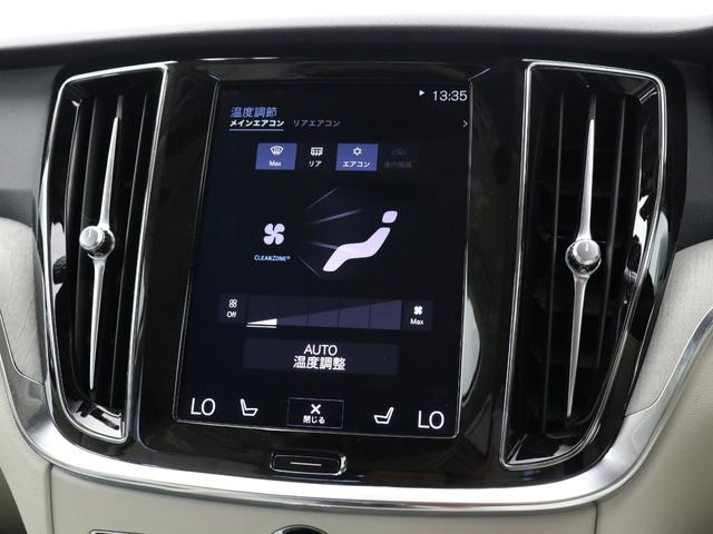 クロスカントリー T5 AWD プロ ベージュナッパレザー 監視機能付純正ドラレコ 社内使用 ベンチレーション マッサージ harman/kardonプレミアムサウンド パワーテールゲート キーレスエントリー 車間警告機能 360度カメラ(55枚目)