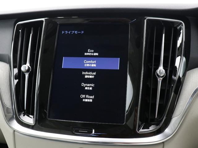クロスカントリー T5 AWD プロ ベージュナッパレザー 監視機能付純正ドラレコ 社内使用 ベンチレーション マッサージ harman/kardonプレミアムサウンド パワーテールゲート キーレスエントリー 車間警告機能 360度カメラ(56枚目)