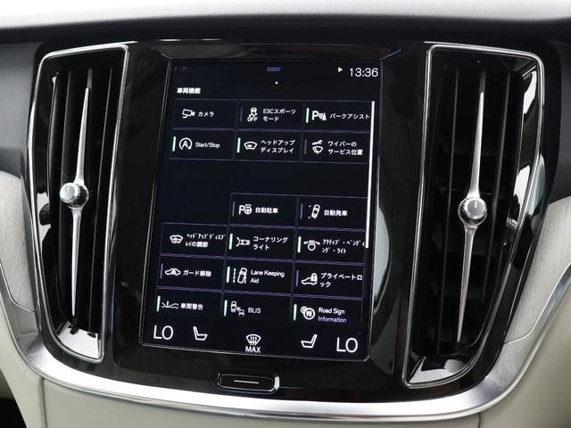 クロスカントリー T5 AWD プロ ベージュナッパレザー 監視機能付純正ドラレコ 社内使用 ベンチレーション マッサージ harman/kardonプレミアムサウンド パワーテールゲート キーレスエントリー 車間警告機能 360度カメラ(57枚目)
