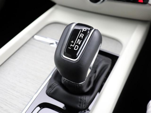 クロスカントリー T5 AWD プロ ベージュナッパレザー 監視機能付純正ドラレコ 社内使用 ベンチレーション マッサージ harman/kardonプレミアムサウンド パワーテールゲート キーレスエントリー 車間警告機能 360度カメラ(60枚目)