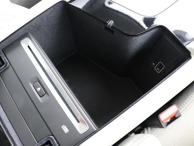 クロスカントリー T5 AWD プロ ベージュナッパレザー 監視機能付純正ドラレコ 社内使用 ベンチレーション マッサージ harman/kardonプレミアムサウンド パワーテールゲート キーレスエントリー 車間警告機能 360度カメラ(62枚目)