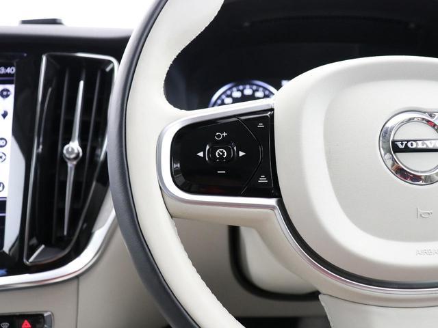 クロスカントリー T5 AWD プロ ベージュナッパレザー 監視機能付純正ドラレコ 社内使用 ベンチレーション マッサージ harman/kardonプレミアムサウンド パワーテールゲート キーレスエントリー 車間警告機能 360度カメラ(64枚目)