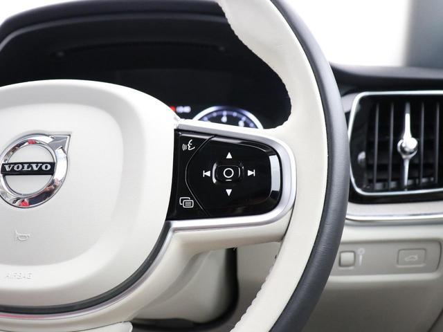 クロスカントリー T5 AWD プロ ベージュナッパレザー 監視機能付純正ドラレコ 社内使用 ベンチレーション マッサージ harman/kardonプレミアムサウンド パワーテールゲート キーレスエントリー 車間警告機能 360度カメラ(65枚目)