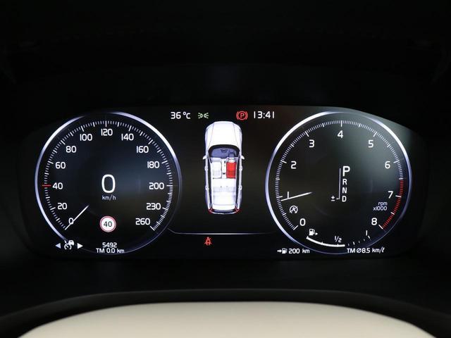 クロスカントリー T5 AWD プロ ベージュナッパレザー 監視機能付純正ドラレコ 社内使用 ベンチレーション マッサージ harman/kardonプレミアムサウンド パワーテールゲート キーレスエントリー 車間警告機能 360度カメラ(67枚目)