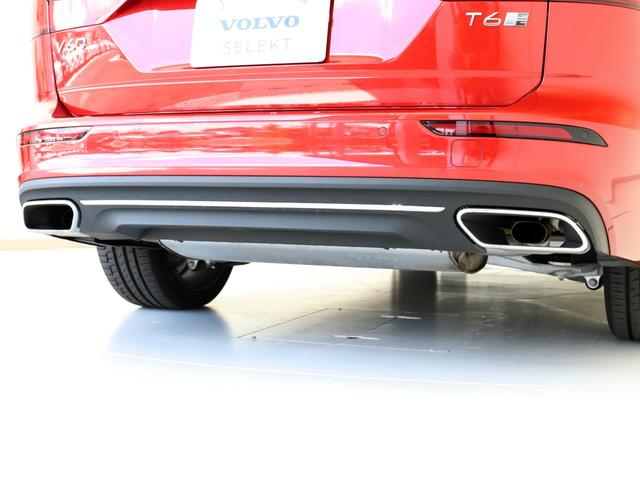 T6 ツインエンジン AWD インスクリプション プラスパッケージ プラグインハイブリッド harman/kardonプレミアムサウンド 電動パノラマサンルーフ ステアリングホイールヒーター 19インチアルミ 前後シートヒーター パワーテールゲート(23枚目)