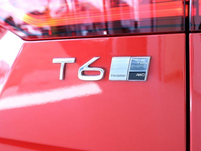 T6 ツインエンジン AWD インスクリプション プラスパッケージ プラグインハイブリッド harman/kardonプレミアムサウンド 電動パノラマサンルーフ ステアリングホイールヒーター 19インチアルミ 前後シートヒーター パワーテールゲート(24枚目)