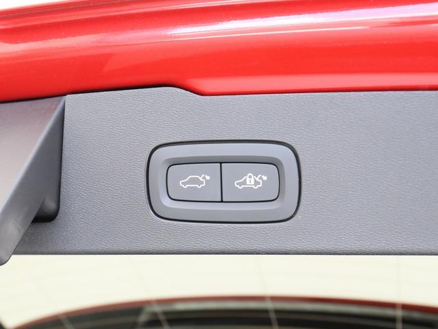 T6 ツインエンジン AWD インスクリプション プラスパッケージ プラグインハイブリッド harman/kardonプレミアムサウンド 電動パノラマサンルーフ ステアリングホイールヒーター 19インチアルミ 前後シートヒーター パワーテールゲート(29枚目)
