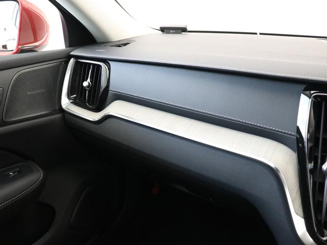 T6 ツインエンジン AWD インスクリプション プラスパッケージ プラグインハイブリッド harman/kardonプレミアムサウンド 電動パノラマサンルーフ ステアリングホイールヒーター 19インチアルミ 前後シートヒーター パワーテールゲート(37枚目)