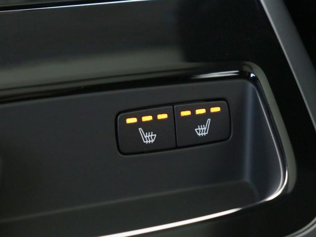 T6 ツインエンジン AWD インスクリプション プラスパッケージ プラグインハイブリッド harman/kardonプレミアムサウンド 電動パノラマサンルーフ ステアリングホイールヒーター 19インチアルミ 前後シートヒーター パワーテールゲート(42枚目)