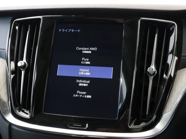 T6 ツインエンジン AWD インスクリプション プラスパッケージ プラグインハイブリッド harman/kardonプレミアムサウンド 電動パノラマサンルーフ ステアリングホイールヒーター 19インチアルミ 前後シートヒーター パワーテールゲート(58枚目)