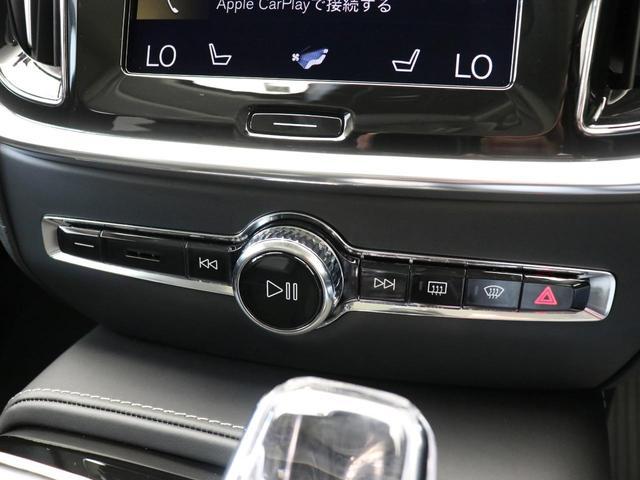 T6 ツインエンジン AWD インスクリプション プラスパッケージ プラグインハイブリッド harman/kardonプレミアムサウンド 電動パノラマサンルーフ ステアリングホイールヒーター 19インチアルミ 前後シートヒーター パワーテールゲート(61枚目)