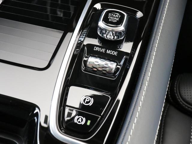T6 ツインエンジン AWD インスクリプション プラスパッケージ プラグインハイブリッド harman/kardonプレミアムサウンド 電動パノラマサンルーフ ステアリングホイールヒーター 19インチアルミ 前後シートヒーター パワーテールゲート(63枚目)