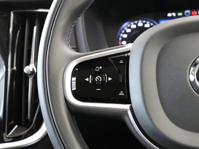 T6 ツインエンジン AWD インスクリプション プラスパッケージ プラグインハイブリッド harman/kardonプレミアムサウンド 電動パノラマサンルーフ ステアリングホイールヒーター 19インチアルミ 前後シートヒーター パワーテールゲート(65枚目)