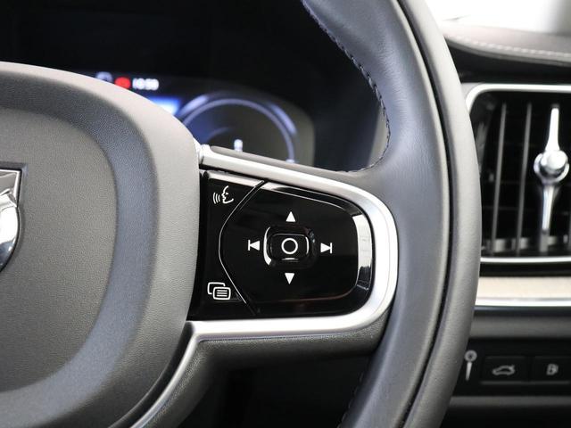 T6 ツインエンジン AWD インスクリプション プラスパッケージ プラグインハイブリッド harman/kardonプレミアムサウンド 電動パノラマサンルーフ ステアリングホイールヒーター 19インチアルミ 前後シートヒーター パワーテールゲート(66枚目)