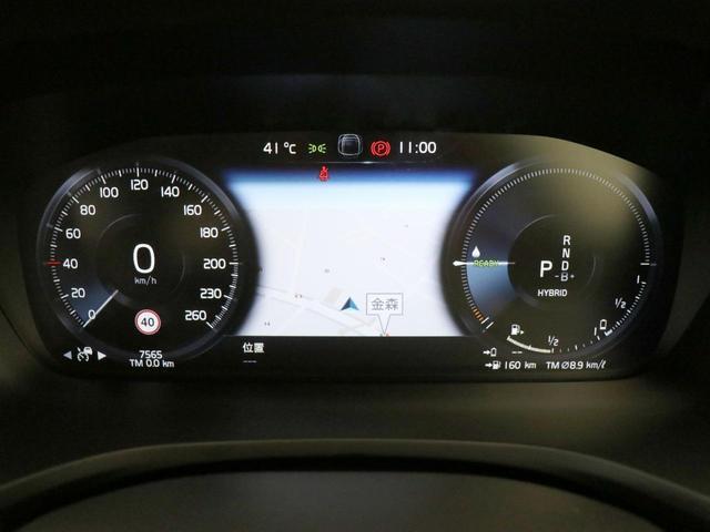 T6 ツインエンジン AWD インスクリプション プラスパッケージ プラグインハイブリッド harman/kardonプレミアムサウンド 電動パノラマサンルーフ ステアリングホイールヒーター 19インチアルミ 前後シートヒーター パワーテールゲート(68枚目)