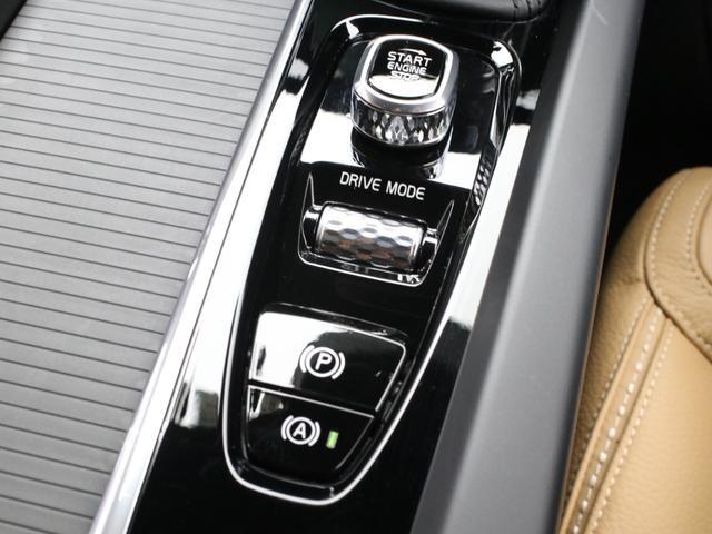 クロスカントリー T5 AWD レザーパッケージ 純正ドラレコ キーレス LEDヘッドライト シートヒーター リアカメラ&360度カメラ 緊急エマージェンシーブレーキ フロント8ウェイパワーシート パワーテールゲート ルーフレール(8枚目)