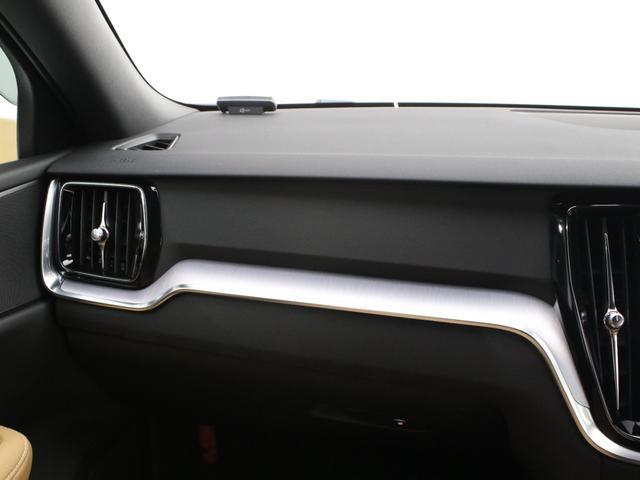 クロスカントリー T5 AWD レザーパッケージ 純正ドラレコ キーレス LEDヘッドライト シートヒーター リアカメラ&360度カメラ 緊急エマージェンシーブレーキ フロント8ウェイパワーシート パワーテールゲート ルーフレール(29枚目)