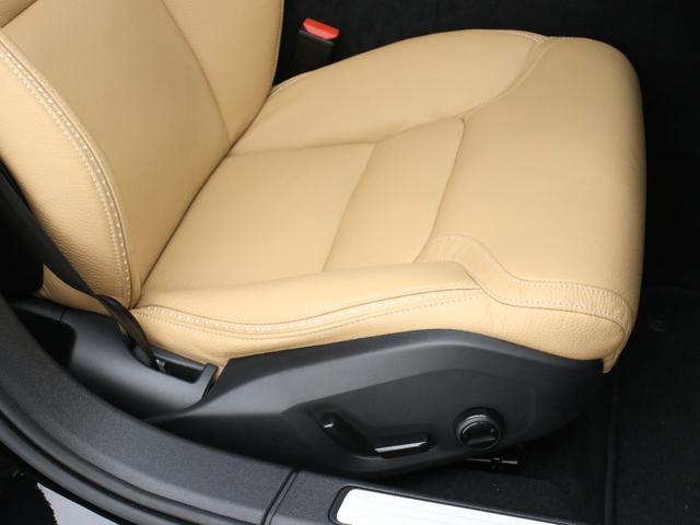クロスカントリー T5 AWD レザーパッケージ 純正ドラレコ キーレス LEDヘッドライト シートヒーター リアカメラ&360度カメラ 緊急エマージェンシーブレーキ フロント8ウェイパワーシート パワーテールゲート ルーフレール(32枚目)