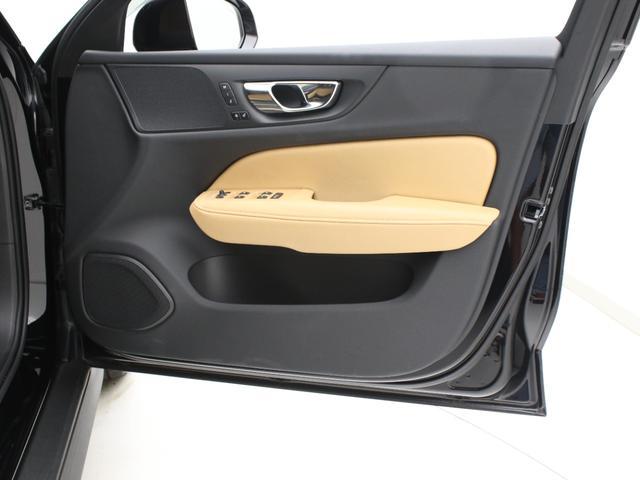 クロスカントリー T5 AWD レザーパッケージ 純正ドラレコ キーレス LEDヘッドライト シートヒーター リアカメラ&360度カメラ 緊急エマージェンシーブレーキ フロント8ウェイパワーシート パワーテールゲート ルーフレール(33枚目)