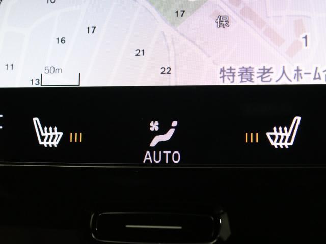 クロスカントリー T5 AWD レザーパッケージ 純正ドラレコ キーレス LEDヘッドライト シートヒーター リアカメラ&360度カメラ 緊急エマージェンシーブレーキ フロント8ウェイパワーシート パワーテールゲート ルーフレール(37枚目)
