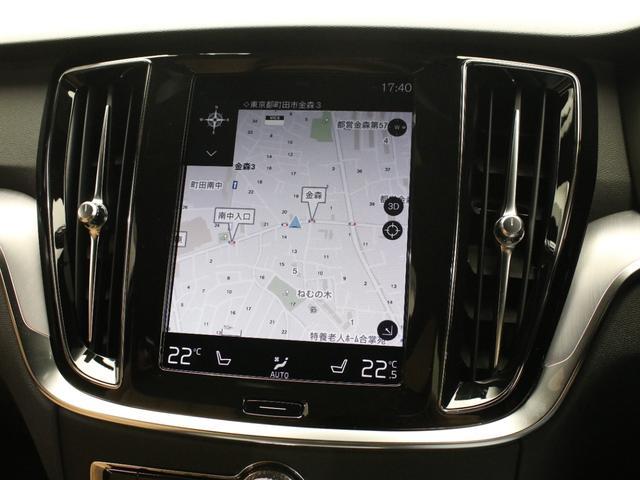 クロスカントリー T5 AWD レザーパッケージ 純正ドラレコ キーレス LEDヘッドライト シートヒーター リアカメラ&360度カメラ 緊急エマージェンシーブレーキ フロント8ウェイパワーシート パワーテールゲート ルーフレール(38枚目)