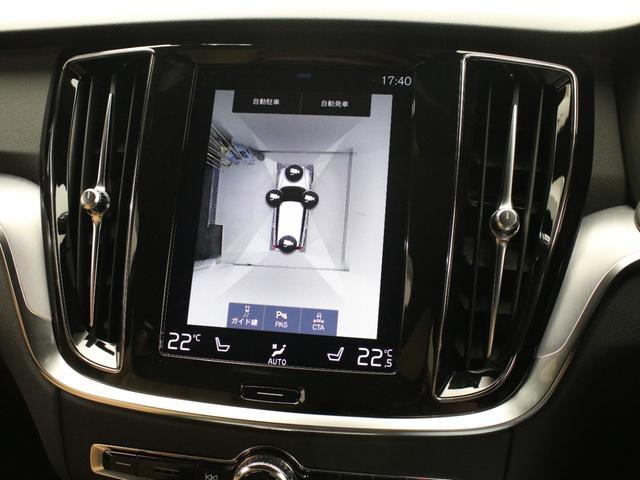 クロスカントリー T5 AWD レザーパッケージ 純正ドラレコ キーレス LEDヘッドライト シートヒーター リアカメラ&360度カメラ 緊急エマージェンシーブレーキ フロント8ウェイパワーシート パワーテールゲート ルーフレール(39枚目)