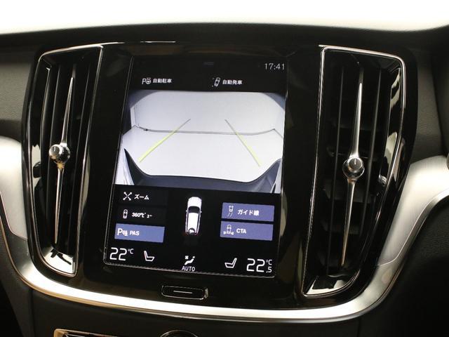 クロスカントリー T5 AWD レザーパッケージ 純正ドラレコ キーレス LEDヘッドライト シートヒーター リアカメラ&360度カメラ 緊急エマージェンシーブレーキ フロント8ウェイパワーシート パワーテールゲート ルーフレール(40枚目)