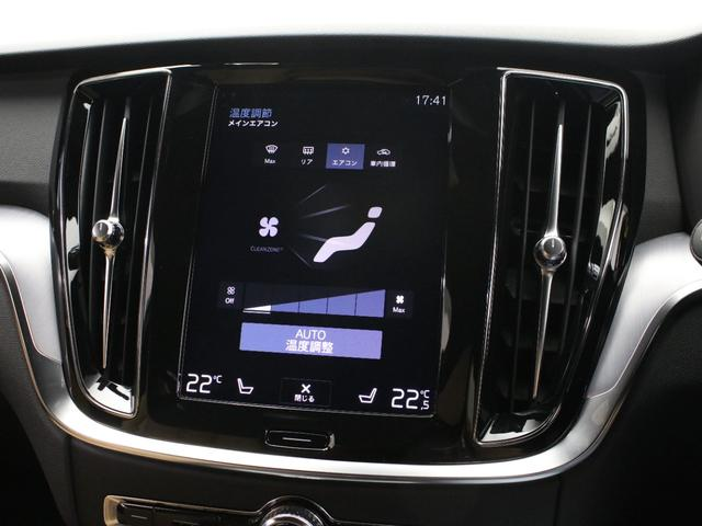 クロスカントリー T5 AWD レザーパッケージ 純正ドラレコ キーレス LEDヘッドライト シートヒーター リアカメラ&360度カメラ 緊急エマージェンシーブレーキ フロント8ウェイパワーシート パワーテールゲート ルーフレール(41枚目)