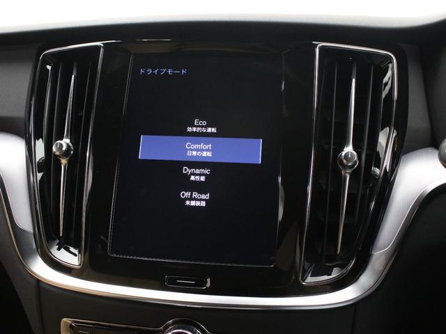 クロスカントリー T5 AWD レザーパッケージ 純正ドラレコ キーレス LEDヘッドライト シートヒーター リアカメラ&360度カメラ 緊急エマージェンシーブレーキ フロント8ウェイパワーシート パワーテールゲート ルーフレール(42枚目)