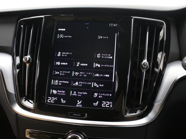 クロスカントリー T5 AWD レザーパッケージ 純正ドラレコ キーレス LEDヘッドライト シートヒーター リアカメラ&360度カメラ 緊急エマージェンシーブレーキ フロント8ウェイパワーシート パワーテールゲート ルーフレール(44枚目)